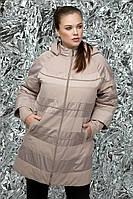 Демисезонный женский плащ-пальто трапеция бежевого цвета супер батал (48,50,52,54,56,58,60,62,64)