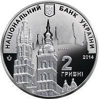 Євгеній Березняк монета 2 гривні, фото 2
