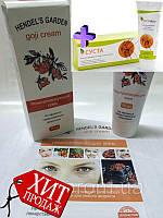 Goji Cream - ревитализирующий крем (Годжи Крем) + СустаФаст крем-гель для суставов 19255