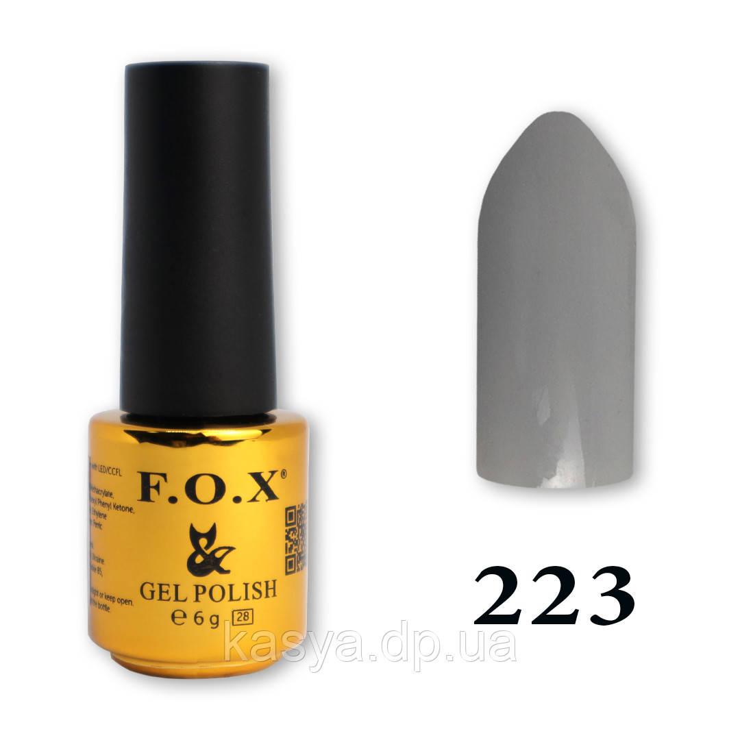 Гель-лак F.O.X №223, 6 мл