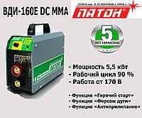 Сварочный инвертор Патон ВДИ-160E DC MMA. Сварочный аппарат Патон.