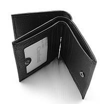 Мужской кожаный кошелек Cardinal 10 x 10 x 2,5 см Черный (c045-b-a/1), фото 3
