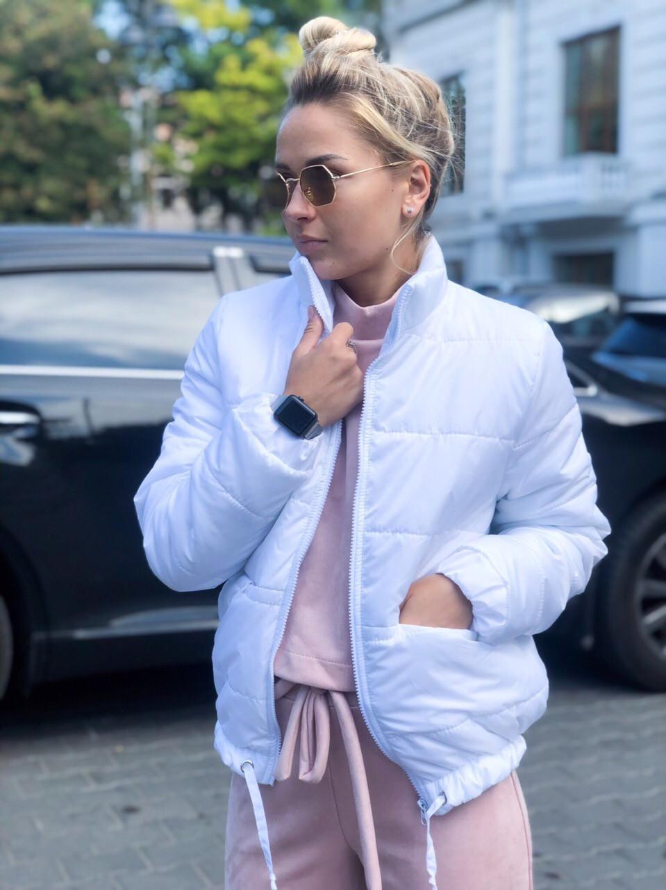 Демисезонная куртка белая осенняя плащевка 42 44 46 размеры  Новинка есть цвета