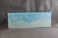 Ізморозь аквамариновий 1194GK5dIZSI613