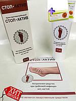 СТОП-АКТИВ - Крем от грибка + СустаФаст крем-гель для суставов 19258