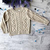 Теплый бежевый свитер на мальчика. Размер 86, 92 см(2года