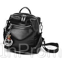 Рюкзак Amelie, фото 3