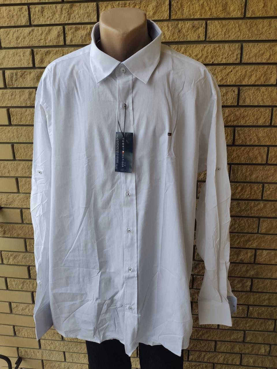 Рубашка мужская больших размеров стрейчевая коттоновая брендовая высокого качества  TOMMY HILFIGER, Турция