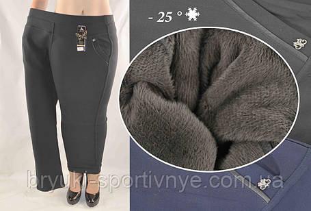 Лосіни жіночі з кишенями на хутрі у великих розмірах 7XL - 9XL Жіночі зимові - батал (залишок 2 шт.), фото 2