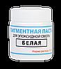 Біла Пігментна паста для епоксидної смоли, ТМ Просто і Легко, 50 г