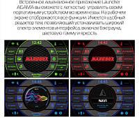 Штатна магнітола Marubox 9A107PX5 для Toyota Prado 120 Lexus GX 470 4Gb/64Gb 8-ядерний DSP Android 9,0, фото 2