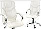 """Офисное Компьютерное  Кресло Eden VIP Komfort БЕЛОЕ""""Кресло руководителя"""" ХРОМ, фото 7"""