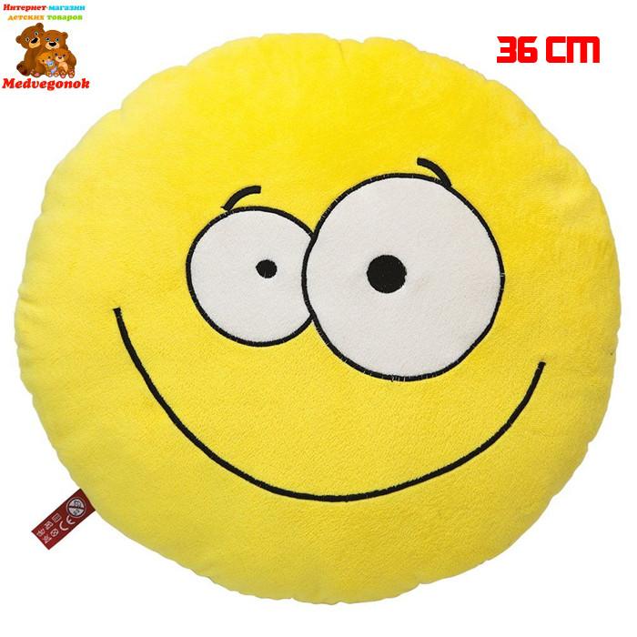 Мягкая подушка игрушка Смайлик   Smile, Fancy (ПСМV)