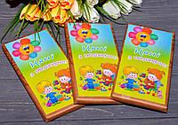 Шоколадка Няні з подякою