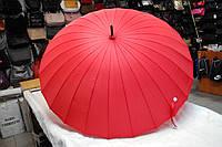 Женский зонт-трость MR152-9 однотонный