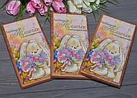 Шоколадка Любимой Нянечке С Благодарностью