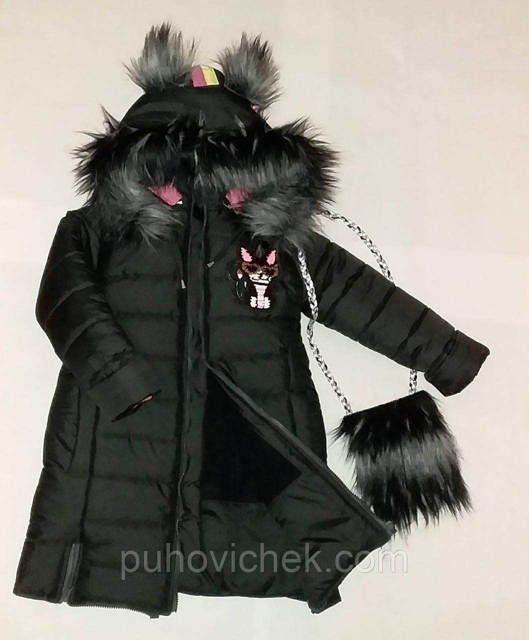 Детская зимняя куртка с сумочкой для девочки