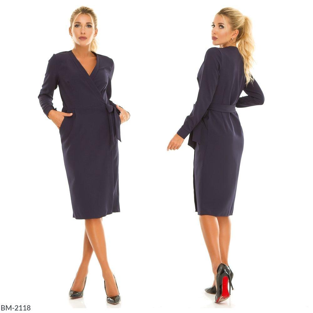 Стильное платье   (размеры 48-50) 0206-34