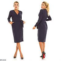 Стильное платье   (размеры 48-50) 0206-34, фото 1