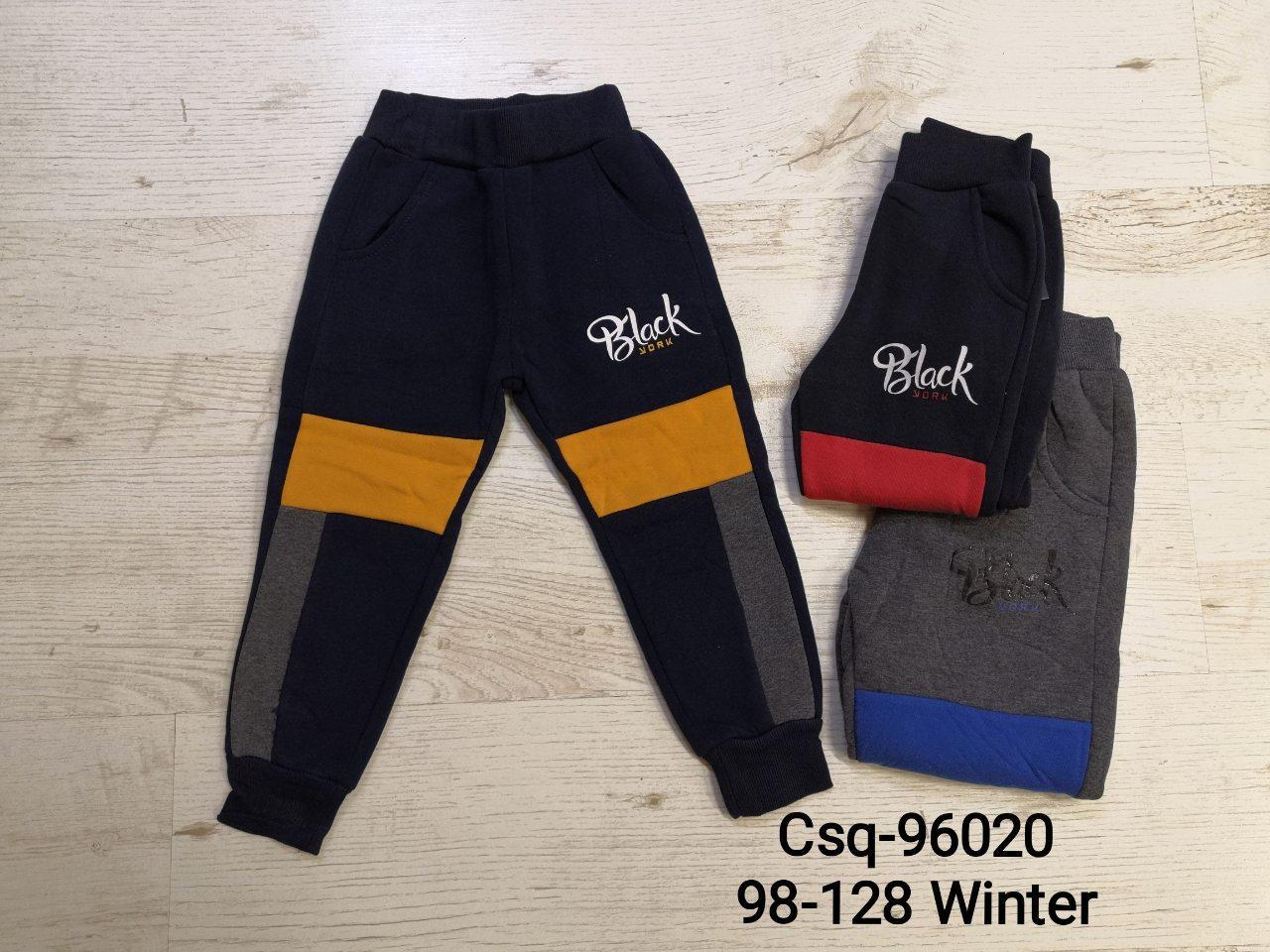 Штаны для мальчиков с начёсом оптом, Seagull, размеры 98-128, арт. CSQ-96020