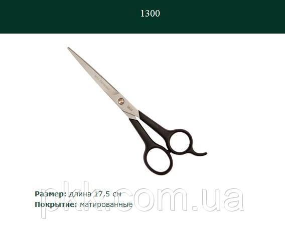 Ножницы парикмахерские MERTZ матированные регулировочный винт прямые 17,5 см 1300 MERTZ