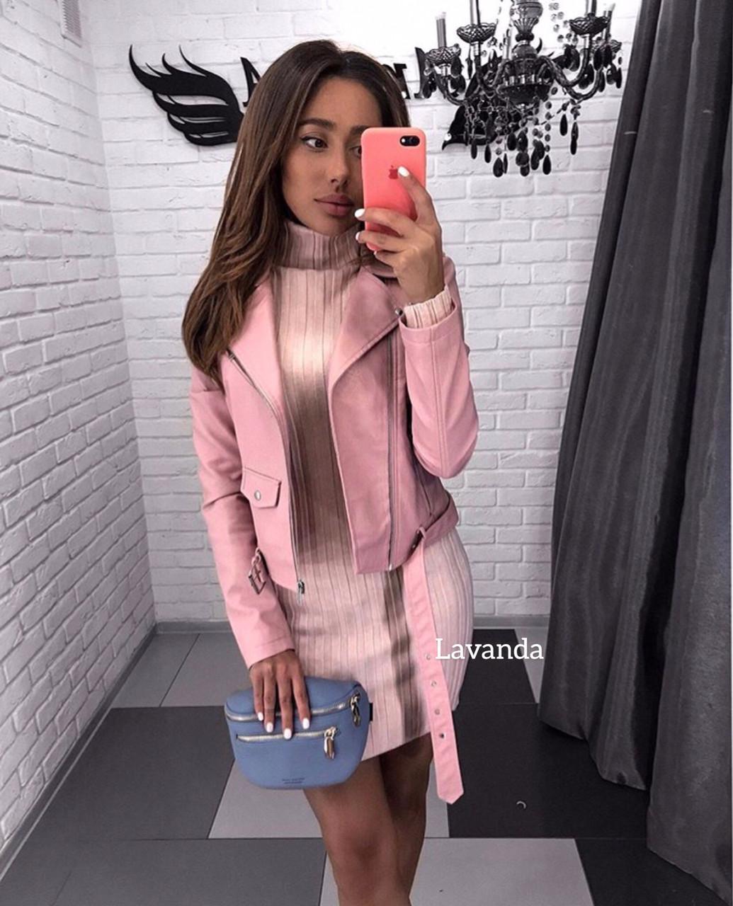 Демисезонная куртка косуха эко кожа розовая  42 44 46 48 размеры  Новинка есть цвета