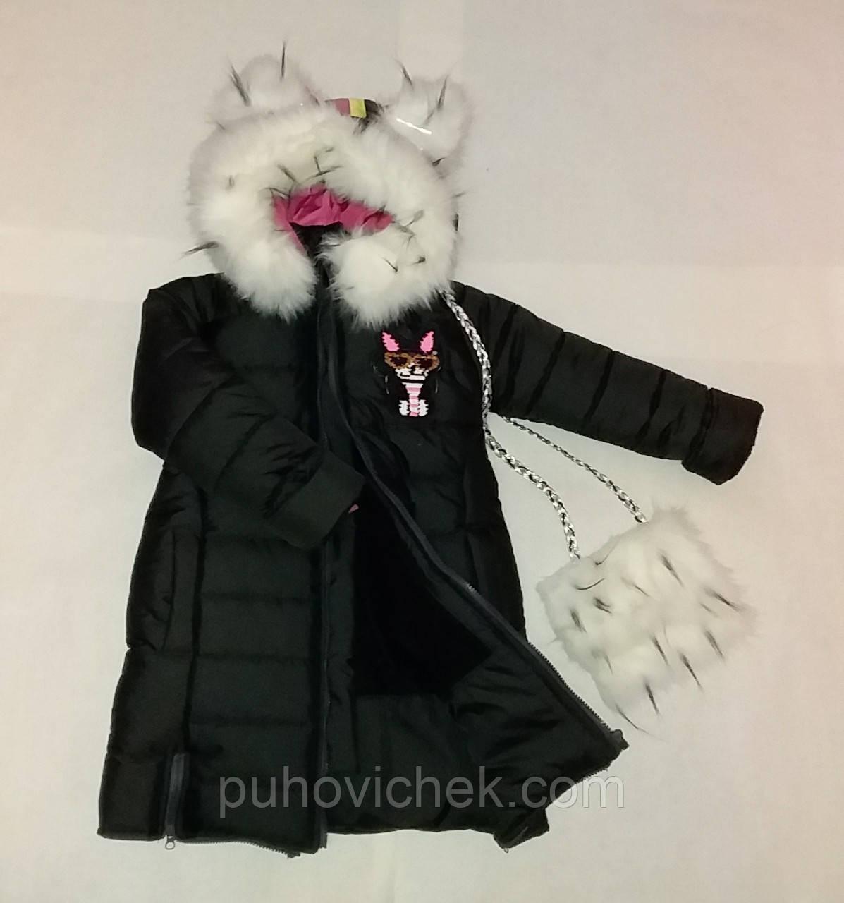 Зимние куртки для девочек интернет магазин