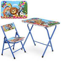 Столик со стульчиком складной детский комплект Зоопарк A19-ZOO