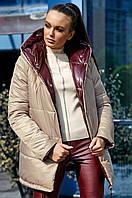 Женская куртка демисезонная, размеры 42,44,48, кофе с марсала, двухсторонняя, с капюшоном