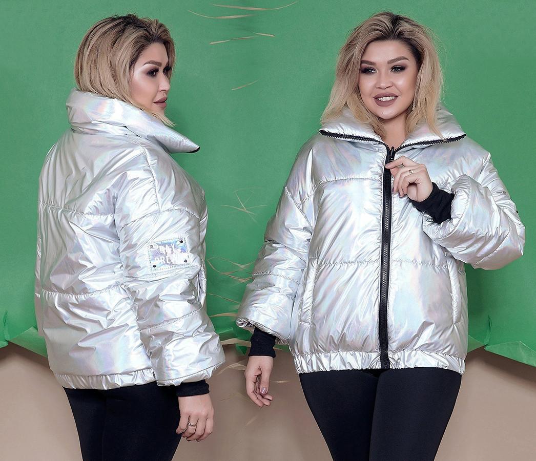 """Стильная женская куртка на холлофайбере демисезон в больших размерах 5177 """"Hologram"""""""