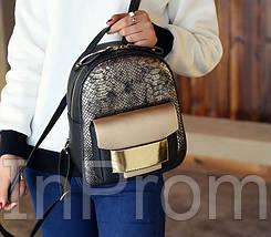 Рюкзак Cathy Gold, фото 3