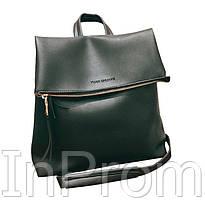 Рюкзак Hag, фото 3