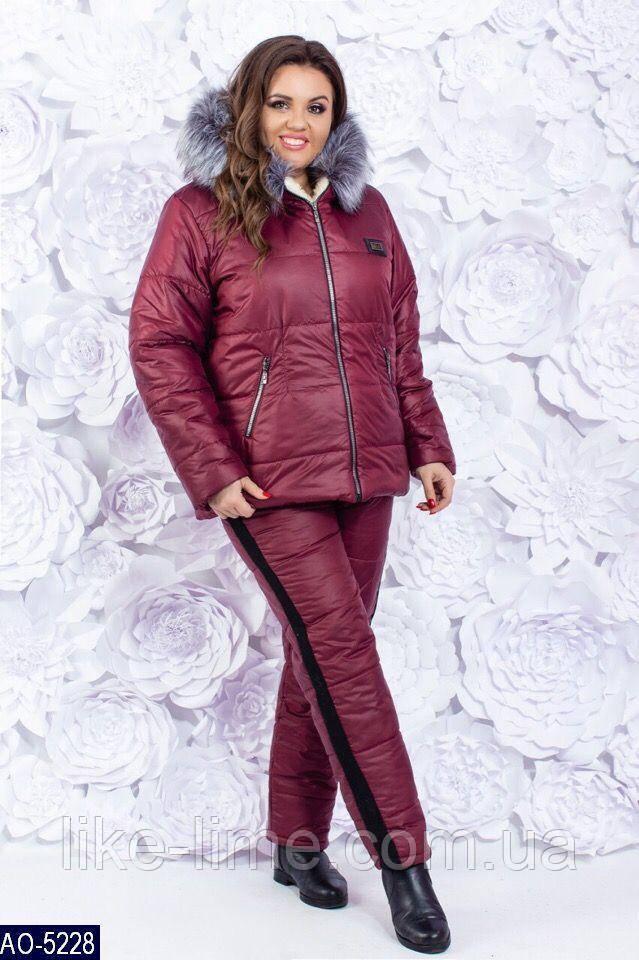 Женский стильный  лыжный костюм разных расцветок