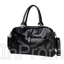 Дорожная сумка BritBag CL, фото 2