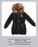 Удлиненная зимняя куртка парка, ТМ Моне р. 122, 128,134, 146, 152, 158, 164, фото 2