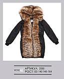 Зимова куртка подовжена парку, ТМ Моне р. 122, 128,134, 146, 152, 158, 164, фото 3
