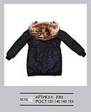Зимова куртка подовжена парку, ТМ Моне р. 122, 128,134, 146, 152, 158, 164, фото 4