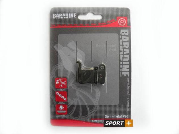 Колодки тормозные для дисковых тормозов Baradine DS-17 для Shimano Hidraulic, фото 2