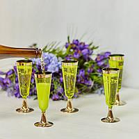 Бокалы одноразовые для шампанского стеклопластик  фуршет и кейтеринг 130 мл 6 шт CFP