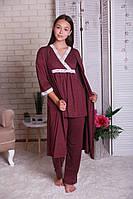 Халат,   сорочка и брюки  для беременных и кормящих  Nicoletta, фото 1