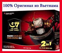 Вьетнамский кофе натуральный растворимый 2 в 1 G7 в пакетиках