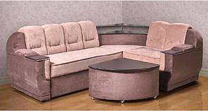 Угловой диван «Прадо» со столом, производитель Киевский стандарт.