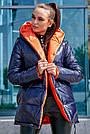 Женская куртка демисезонная двухсторонняя с капюшоном синий/терракот, фото 2