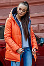 Женская куртка демисезонная двухсторонняя с капюшоном синий/терракот, фото 3
