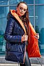 Женская куртка демисезонная двухсторонняя с капюшоном синий/терракот, фото 4
