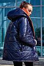 Женская куртка демисезонная двухсторонняя с капюшоном синий/терракот, фото 5