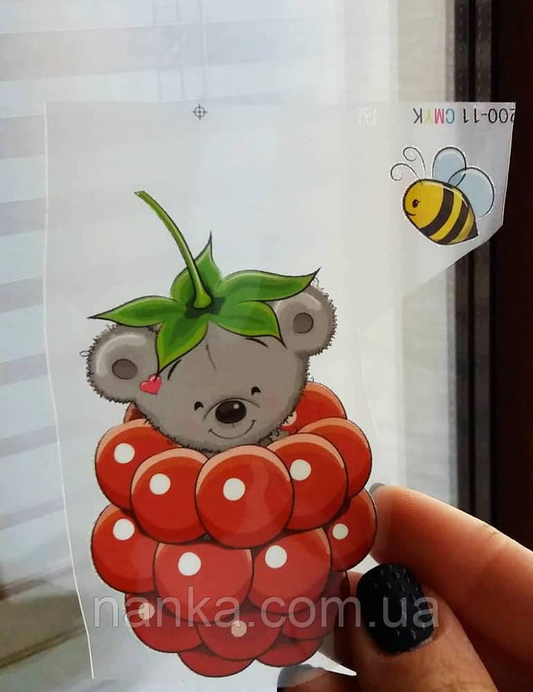 Термо наклейка, трансфер, наклейка на одежду Мишка малинка 8,5х5 см
