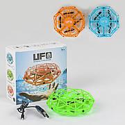 Сенсорная летающая тарелка / Тарелка с сенсорным управлением / Интерактивный дрон UFO управляется рукой DM101