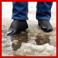Чехлы резиновые  на обувь (черные)