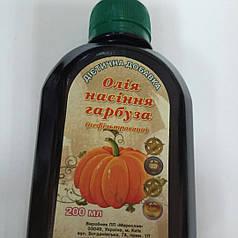 Масло из семян тыквы 200 мл Мирослав